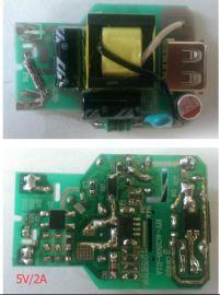 【GR1230R GR9210】开光电源、适配器驱动