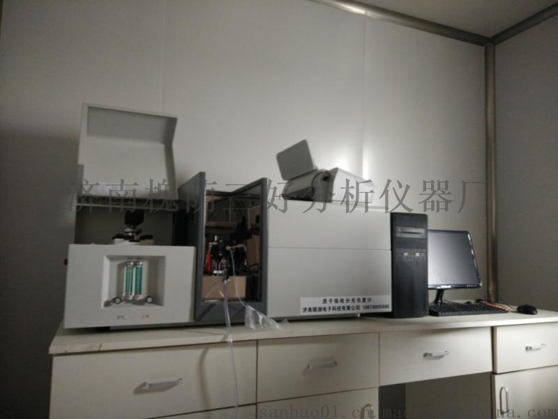 废水重金属检测原子吸收光谱仪