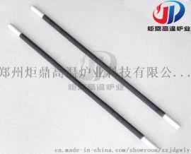 SIC碳化硅加热棒 GD型等直径硅碳棒/硅碳棒