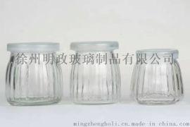 广口玻璃瓶价格,饮料玻璃瓶,蜂蜜玻璃瓶