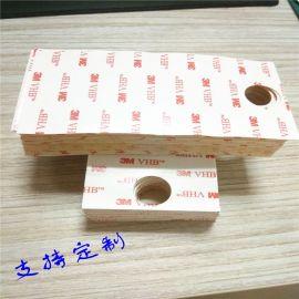 白色亚克力双面胶带  无痕双面胶 模切冲型3M泡棉双面胶贴 3M4945