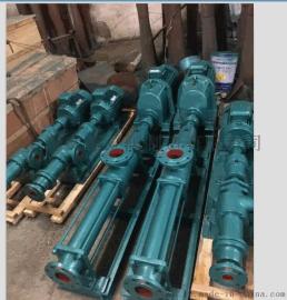 直销**上海文都牌G35-2型轴不锈钢污水螺杆泵