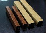 铝方通和木纹铝方通  特性