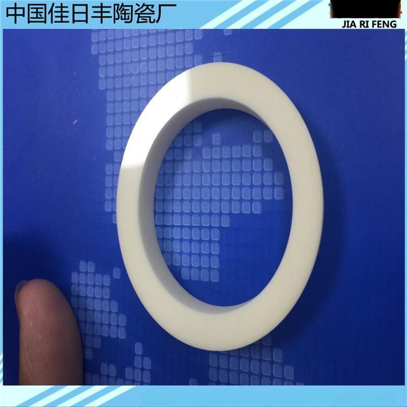 高导热陶瓷片有孔导热陶瓷片厂家直销 1mm绝缘陶瓷片激光切割陶瓷