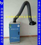 焊烟净化器 焊烟除尘器 电焊焊烟除尘器