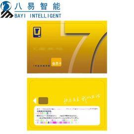 供应接触式4428IC卡等各种IC卡专业销售批发