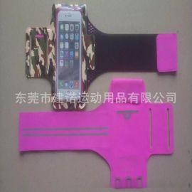 户外用品外贸现货莱卡臂带运动臂带手机套跑步手机臂包防水袋臂带