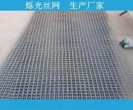 养猪轧花网 方眼网养殖筛网生产厂家 白钢轧花网