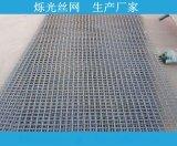 養豬軋花網 方眼網養殖篩網生產廠家 白鋼軋花網
