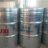 大量現貨供應苯甲醇優質工業級有機化學原料