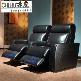 家庭影院沙发 包间VIP沙发 影院电动沙发厂家