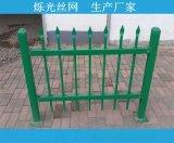 定做围墙锌钢护栏 园林 道路护栏 公路栅栏 安平锌钢护栏