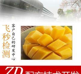 芒果保鲜剂成分分析香蕉保鲜剂配方还原