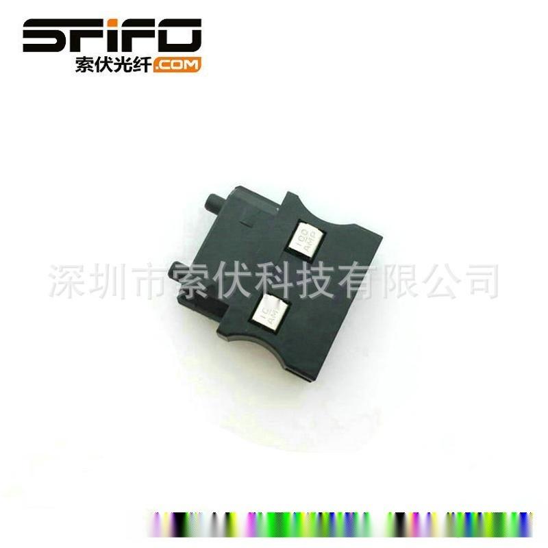 原装AMP塑料光纤连接器 接头1123445-1 三菱伺服MR-J3BUS