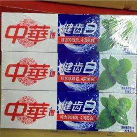 中华牙膏生产厂家 便宜牙膏拿货 牙膏厂家批发