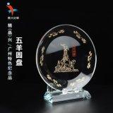 五羊圆盘 特色五羊水晶摆件 广州旅行社纪念礼品定制