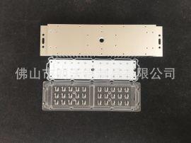 5050LED模组散热器,散热路灯模组套件