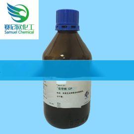 【上海国药】吐温80 化学纯 CP