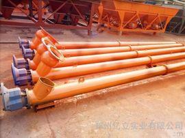 水泥螺旋输送机,亿立LSY273螺旋输送机,混凝土搅拌设备厂家