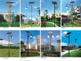 四川成都太阳能庭院灯生产厂家3米4米3.5米庭院灯