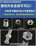 熱銷推薦 食品級防水矽膠墊 圓形緩衝矽膠墊