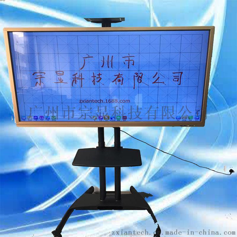 教學一體機 55寸 多媒體觸摸一體機 幼兒園教學 液晶電子白板