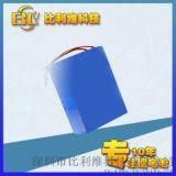 12V 30AH大容量充电电池太阳能路灯锂电池厂家直销供应