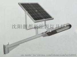 节能环保 沈阳锂电太阳能路灯