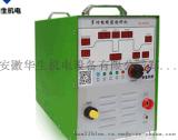 河南铝焊机多功能铝焊机ADS04