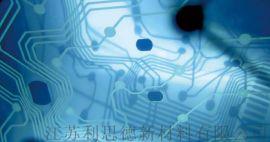 厂家直销 印刷线路板等电子行业专用无卤阻燃剂