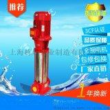 XBD-L多級消防泵