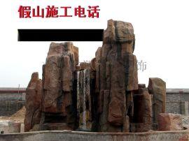 假山大门师傅喷泉瀑布庭院图片水泥直塑小品雕塑鱼泳池