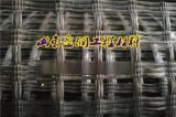 雙向 單向 土工格柵 玻璃纖維土工格柵