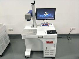 宝安激光打标机激光镭射机激光刻字机移动电源打标机