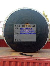 工业皮带传送带 橡胶带生产厂家