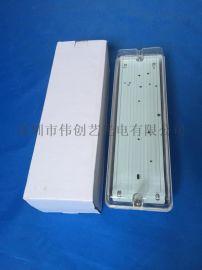 深圳0.3米LED三防灯 PC透明罩可装应急三防灯