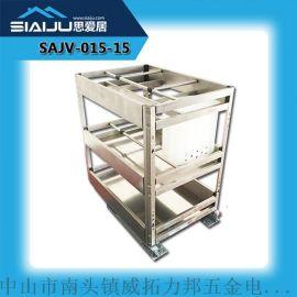 思爱居 不锈钢调味篮厨房橱柜抽屉式拉篮 阻尼置物架