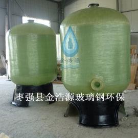 供应玻璃钢树脂罐 玻璃钢软化罐 水处理树脂罐