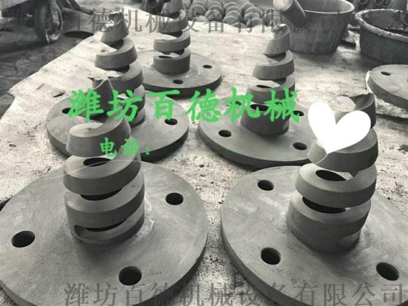 百德 碳化硅 实心锥 螺旋喷嘴