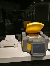 天瑞仪器粮食食品镉大米重金属快速检测仪X射线荧光操作