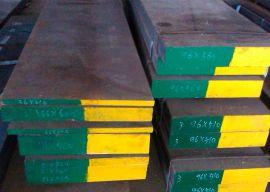 广东7Mn15Cr2Al3V2WMo无磁模具钢厂家