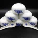 青花瓷套碗訂做廠家/深圳陶瓷青花瓷訂做
