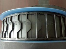 精凌载带/直销环保材料载带/SMT载带/热封型上带/自粘型上带