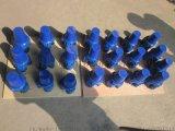 佰納斯120.3mm鑽頭  三牙輪  pdc鑽頭