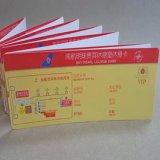 門票印刷標籤/遊樂場門票不乾膠/旅遊景區標籤/演唱會門票不乾膠標籤
