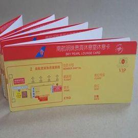 门票印刷标签/游乐场门票不干胶/旅游景区标签/演唱会门票不干胶标签
