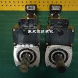 0.3KW欧式变频减速电机 科尼起重端梁齿轮减速器