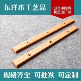 東洋木工藝 實木掛畫軸  照片掛軸 裝飾畫杆批發