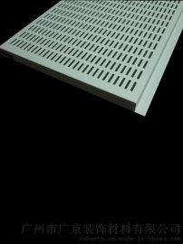 奥迪冲孔长方形孔铝扣板【奥迪4S店室内吊顶装饰】