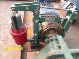 电力液压抱闸制动器 焦作液压推动器 塔机抱闸